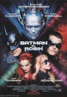 Бэтмен и Робин смотреть онлайн в хорошем качестве