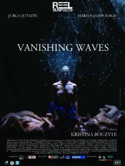 Исчезающие волны смотреть онлайн