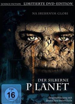 На серебряной планете смотреть онлайн в хорошем качестве
