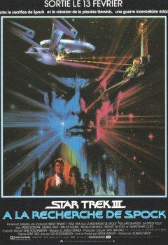 Звездный путь 3: В поисках Спока смотреть онлайн в хорошем качестве